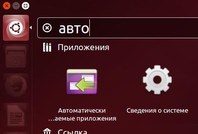 Автоматически запускаемые приложения Dash