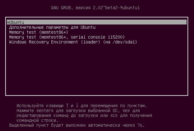 Восстановление GRUB 2 после установки Windows
