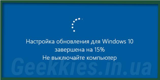 Выключаем компьютер без установки обновлений Windows