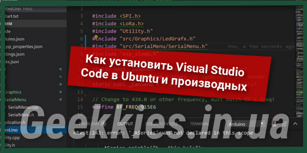 Как установить Visual Studio Code в Ubuntu и производных. 3 способа