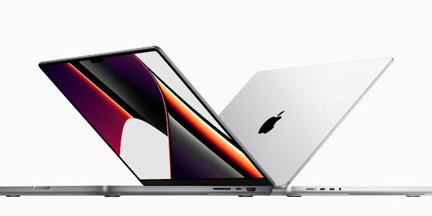 Apple представила MacBook Pro на новых процессорах